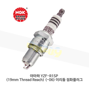 야마하 YZF-R1SP (19mm Thread Reach) (-06) 이리듐 점화플러그