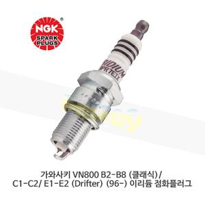가와사키 VN800 B2-B8 (클래식)/ C1-C2/ E1-E2 (Drifter) (96-) 이리듐 점화플러그