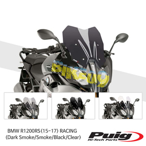 BMW R1200RS(15-17) RACING 퓨익 윈드스크린 (Dark Smoke/Smoke/Black/Clear)