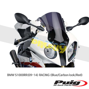 BMW S1000RR(09-14) RACING 퓨익 윈드스크린 (Blue/Carbon look/Red)