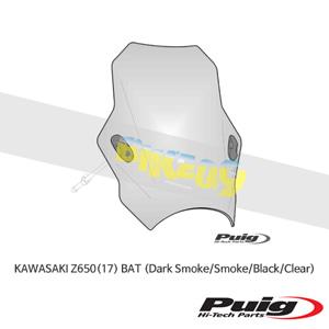 가와사키 Z650(17) BAT 푸익 윈드 스크린 실드 (Dark Smoke/Smoke/Black/Clear)