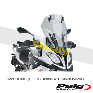 BMW S1000XR(15-17) TOURING WITH VISOR 퓨익 윈드 스크린 실드 (Smoke)