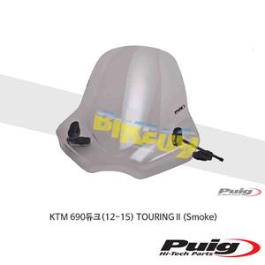 KTM 690듀크(12-15) TOURING II 퓨익 윈드 스크린 실드 (Smoke)