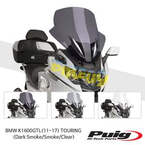 BMW K1600GTL(11-17) TOURING 퓨익 윈드스크린 (Dark Smoke/Smoke/Clear)