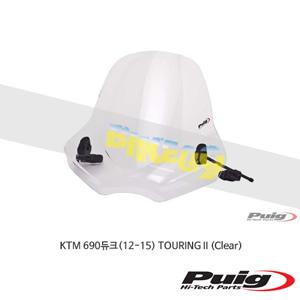 KTM 690듀크(12-15) TOURING II 퓨익 윈드 스크린 실드 (Clear)