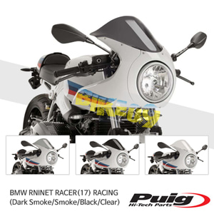 BMW RNINET RACER(17) RACING 퓨익 윈드스크린 (Dark Smoke/Smoke/Black/Clear)