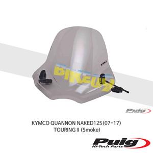 킴코 QUANNON NAKED125(07-17) TOURING II 퓨익 윈드 스크린 실드 (Smoke)