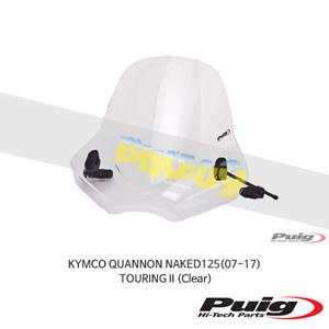 킴코 QUANNON NAKED125(07-17) TOURING II 퓨익 윈드 스크린 실드 (Clear)