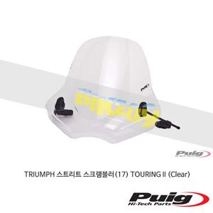 트라이엄프 스트리트 스크램블러(17) TOURING II 퓨익 윈드 스크린 실드 (Clear)