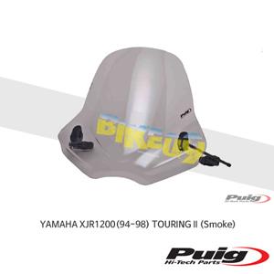 야마하 XJR1200(94-98) TOURING II 푸익 윈드 스크린 실드 (Smoke)