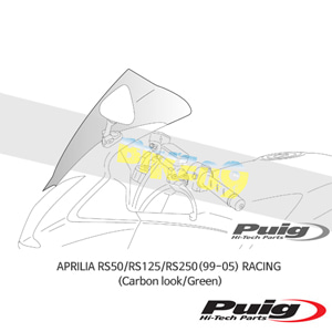 아프릴리아 RS50/RS125/RS250(99-05) RACING 퓨익 윈드 스크린 실드 (Carbon look/Green)