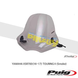야마하 XSR700(16-17) TOURING II 푸익 윈드 스크린 실드 (Smoke)