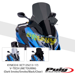 킴코 K-XCT 125i(13-17) V-TECH LINE TOURING 퓨익 윈드 스크린 실드 (Dark Smoke/Smoke/Black/Clear)