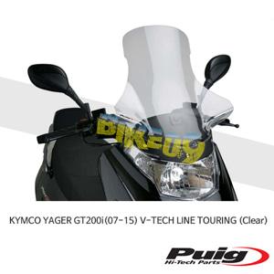 킴코 YAGER GT 200i(07-15) V-TECH LINE TOURING 퓨익 윈드 스크린 실드 (Clear)