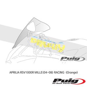 APRILIA RSV1000R MILLE(04-08) RACING 퓨익 윈드스크린 (Orange)