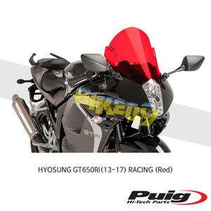 효성 GT650Ri(13-17) RACING 푸익 윈드 스크린 실드 (Red)