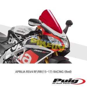 APRILIA RSV4 RF/RR(15-17) RACING 퓨익 윈드스크린 (Red)