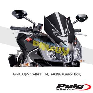 아프릴리아 투오노V4R(11-14) RACING 푸익 윈드 스크린 실드 (Carbon look)
