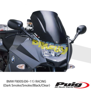 BMW F800S(06-11) RACING 퓨익 윈드스크린 (Dark Smoke/Smoke/Black/Clear)
