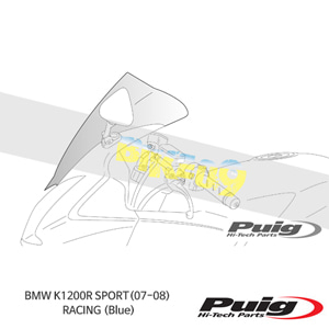 BMW K1200R SPORT(07-08) RACING 퓨익 윈드스크린 (Blue)