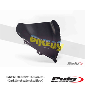BMW K1300S(09-16) RACING 퓨익 윈드스크린 (Dark Smoke/Smoke/Black)