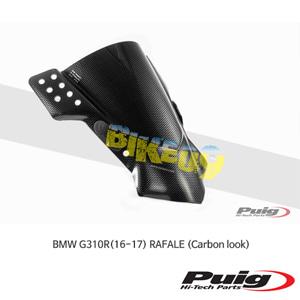 BMW G310R(16-17) RAFALE 퓨익 윈드 스크린 실드 (Carbon look)