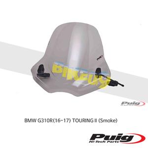 BMW G310R(16-17) TOURING II 퓨익 윈드 스크린 실드 (Smoke)