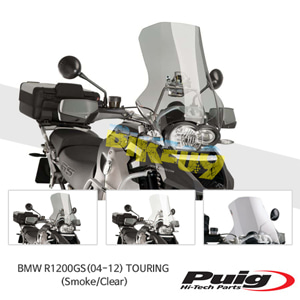BMW R1200GS(04-12) TOURING 퓨익 윈드스크린 (Smoke/Clear)