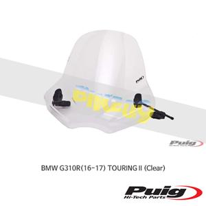 BMW G310R(16-17) TOURING II 퓨익 윈드 스크린 실드 (Clear)