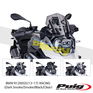 BMW R1200GS(13-17) RACING 퓨익 윈드스크린 (Dark Smoke/Smoke/Black/Clear)
