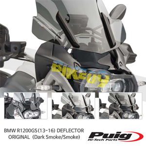 BMW R1200GS(13-16) DEFLECTOR ORIGINAL 퓨익 윈드스크린 (Dark Smoke/Smoke)