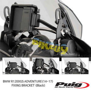 BMW R1200GS ADVENTURE(14-17) FIXING BRACKET 퓨익 윈드스크린 (Black)