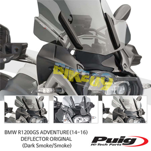 BMW R1200GS ADVENTURE(14-16) DEFLECTOR ORIGINAL 퓨익 윈드스크린 (Dark Smoke/Smoke)