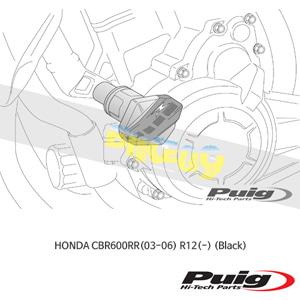 혼다 CBR600RR(03-06) R12(-) 퓨익 프레임 슬라이더 엔진가드 (Black)