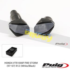 혼다 VTR1000F FIRE STORM(97-07) R12 퓨익 프레임 슬라이더 엔진가드 (White/Black)