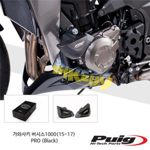 가와사키 버시스1000(15-17) PRO 퓨익 프레임 슬라이더 엔진가드 (Black)