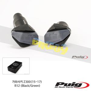 가와사키 Z300(15-17) R12 퓨익 프레임 슬라이더 엔진가드 (Black/Green)