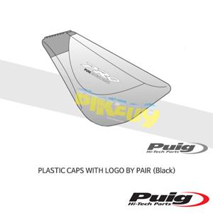 PLASTIC CAPS WITH LOGO BY PAIR 푸익 프레임 슬라이더 엔진가드 (Black)