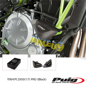 가와사키 Z650(17) PRO 퓨익 프레임 슬라이더 엔진가드 (Black)