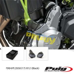 가와사키 Z650(17) R12 퓨익 프레임 슬라이더 엔진가드 (Black)