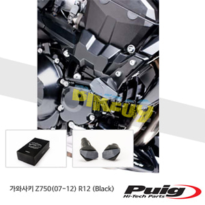 가와사키 Z750(07-12) R12 퓨익 프레임 슬라이더 엔진가드 (Black)
