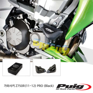 가와사키 Z750R(11-12) PRO 퓨익 프레임 슬라이더 엔진가드 (Black)
