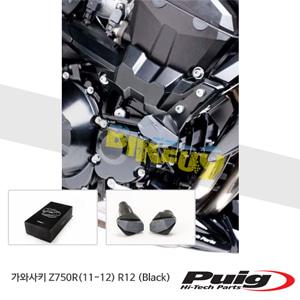 가와사키 Z750R(11-12) R12 퓨익 프레임 슬라이더 엔진가드 (Black)