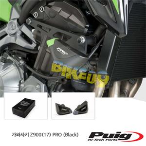 가와사키 Z900(17) PRO 퓨익 프레임 슬라이더 엔진가드 (Black)