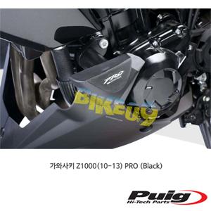 가와사키 Z1000(10-13) PRO 퓨익 프레임 슬라이더 엔진가드 (Black)