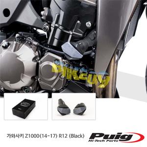 가와사키 Z1000(14-17) R12 퓨익 프레임 슬라이더 엔진가드 (Black)