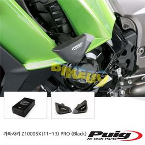 가와사키 Z1000SX(11-13) PRO 퓨익 프레임 슬라이더 엔진가드 (Black)