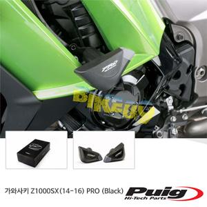 가와사키 Z1000SX(14-16) PRO 퓨익 프레임 슬라이더 엔진가드 (Black)
