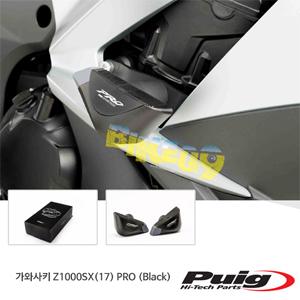 가와사키 Z1000SX(17) PRO 퓨익 프레임 슬라이더 엔진가드 (Black)
