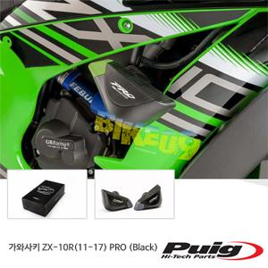 가와사키 ZX-10R(11-17) PRO 퓨익 프레임 슬라이더 엔진가드 (Black)